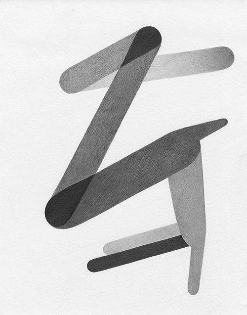 Aimée Terburg, z.t., potlood op papier, 25 x 20 cm, € 400,-